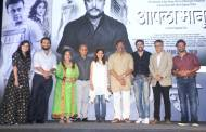Trailer Launch Of Aapla Manus