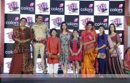 Colors launches a new show Roop - Mard ka Naya Swaroop