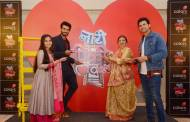 Colors launches a new show 'Naati Pinky Ki Lambi Love Story'