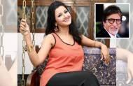 Rachana Banerjee acted opposite Amitabh Bachchan