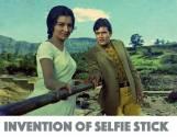 Old 'selfie' days