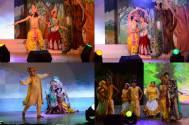 Naccho Shhree Radhye Krishna Sang