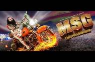 MSG 2 - The Messenger