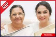 Actress Gracy Singh's mother passes away