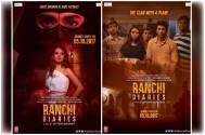 'Ranchi Diaries': Lacklustre chronicles