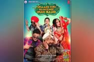 Rajpal Yadav's 'Shaadi Teri Bajayenge Hum Band' trailer launch