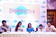 Tanuja about Sonar Pahar