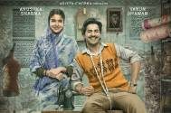 Radio channel organizes special screening of Sui Dhaaga for listeners