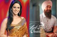 Mona Singh joins the cast of Aamir Khan's Laal Singh Chaddha