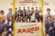 Sajid Nadiadwala's Chichhore opens big in Taiwan, charts amazing numbers in its first week