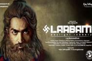 Vijay Sethupati announces release of next film 'Laabam'