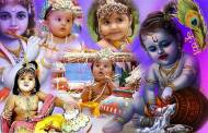 Happy Janmashtami!!!