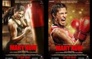 Tough look: Priyanka Chopra in and as Mary Kom