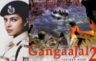 First look of 'Gangaajal 2'