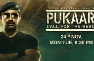 Are you excited to watch Rannvijay Singh in Life OK's Pukaar-Call for the Hero?