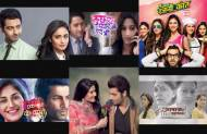 Which new TV show are you enjoying the most?