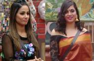 Bigg Boss 11: Whom do you support?