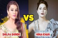 Hina Khan & Shilpa Shinde