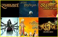 Name the actor who played the lead in these mytho shows?