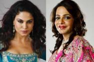 Veena Malik and Begum Nawazish Ali
