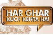 Har Ghar Kuch Kehta Hai