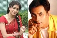 Reena Kapoor And Vinay Jain