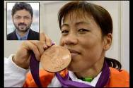 Olympic Bronze medal winner MC Mary Kom