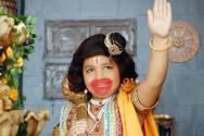 Raj Mange