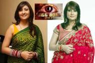 Bigg Boss previous season winners Juhi and Urvashi predict the victor of season 7
