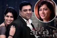 Sonia Balani, Ram Kapoor and Sakshi Tanwar