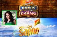Prediction: Gangs of Hasseepur or Mission Sapne - which show will do well?