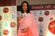Achint Kaur