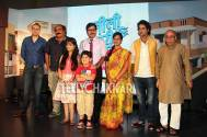 Zee TV launches Neeli Chhatri Wale