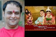 director Shyam Pathak