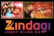 Aaj Rang Hai and Dil e Nadaan
