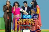 Team Comedy Nights