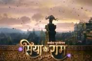Siya Ke Ram