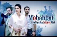 Mohabbat Subha Ka Sitara Hai