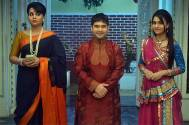 Naya Mahisagar