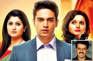 Producer rubbishes news of Tere Bin going off-air