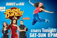 Sony TV's Super Dancer