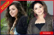 Delnaaz Irani and Pragati Mehra