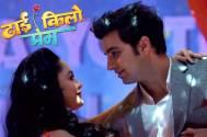 Sarika to reject Piyush's proposal in Star Plus' Dhhai Kilo Prem