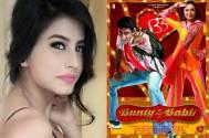 Bhumika Gurung & Bunty Aur Babli