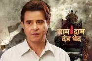 Akshay Anand bids adieu to 'Saam Daam Dand Bhed'