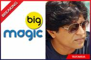 Triangle Film Company's next on Big Magic