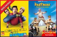Just in 3 months, Shankar Jai Kishan to go off-air; Partners to replace  `
