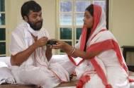 Jagat Janani Maa Sarada