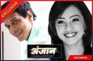 Mahesh Shetty & Abigail Pande