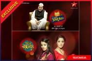 Har Shaakh Pe Ullu Baitha Hai & Rishton Ka Chakravyuh
